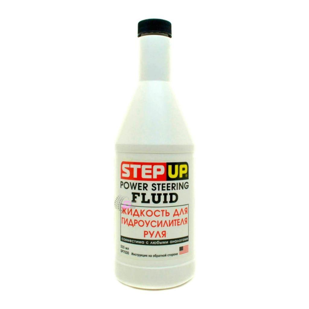 Жидкость для гидроусилителя руля - StepUp 355 ml