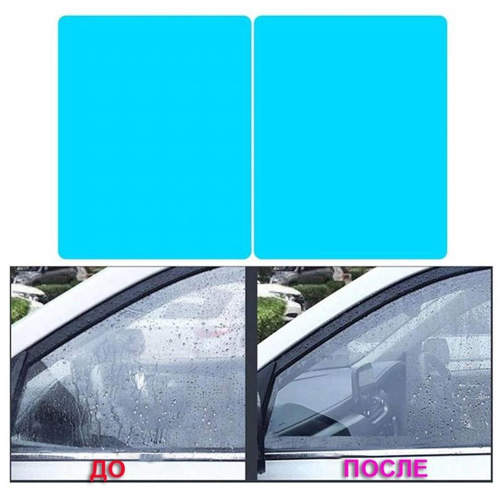 """Купить комплект """"Пленка антидождь"""" для зеркал и стекол автомобиля"""
