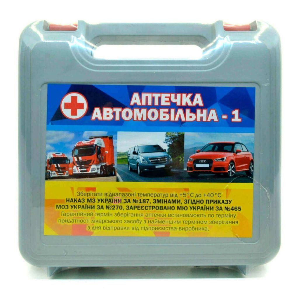 Автомобильная аптечка - АМА-1