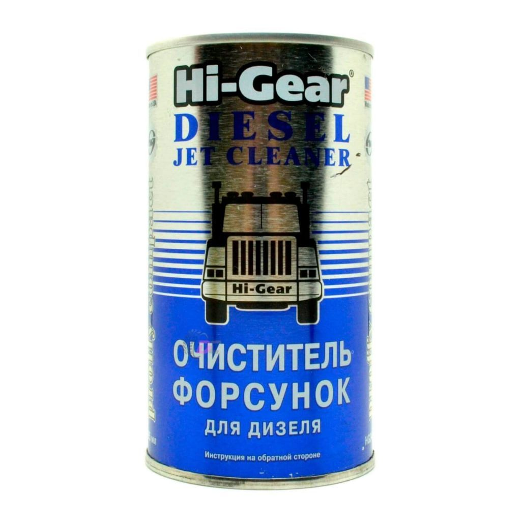 Hi-GEAR DIESEL Jet Cleaner