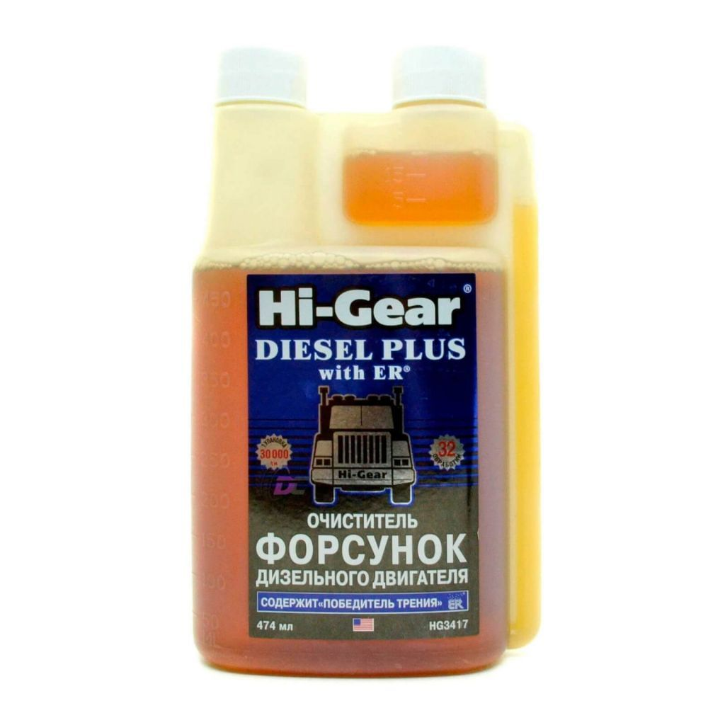 HI-GEAR DIESEL PLUS with ER HG3417