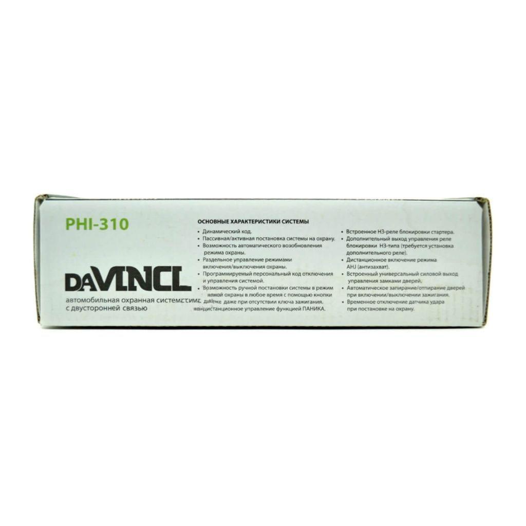 Двухсторонняя сигнализация - Davinci PHI-310