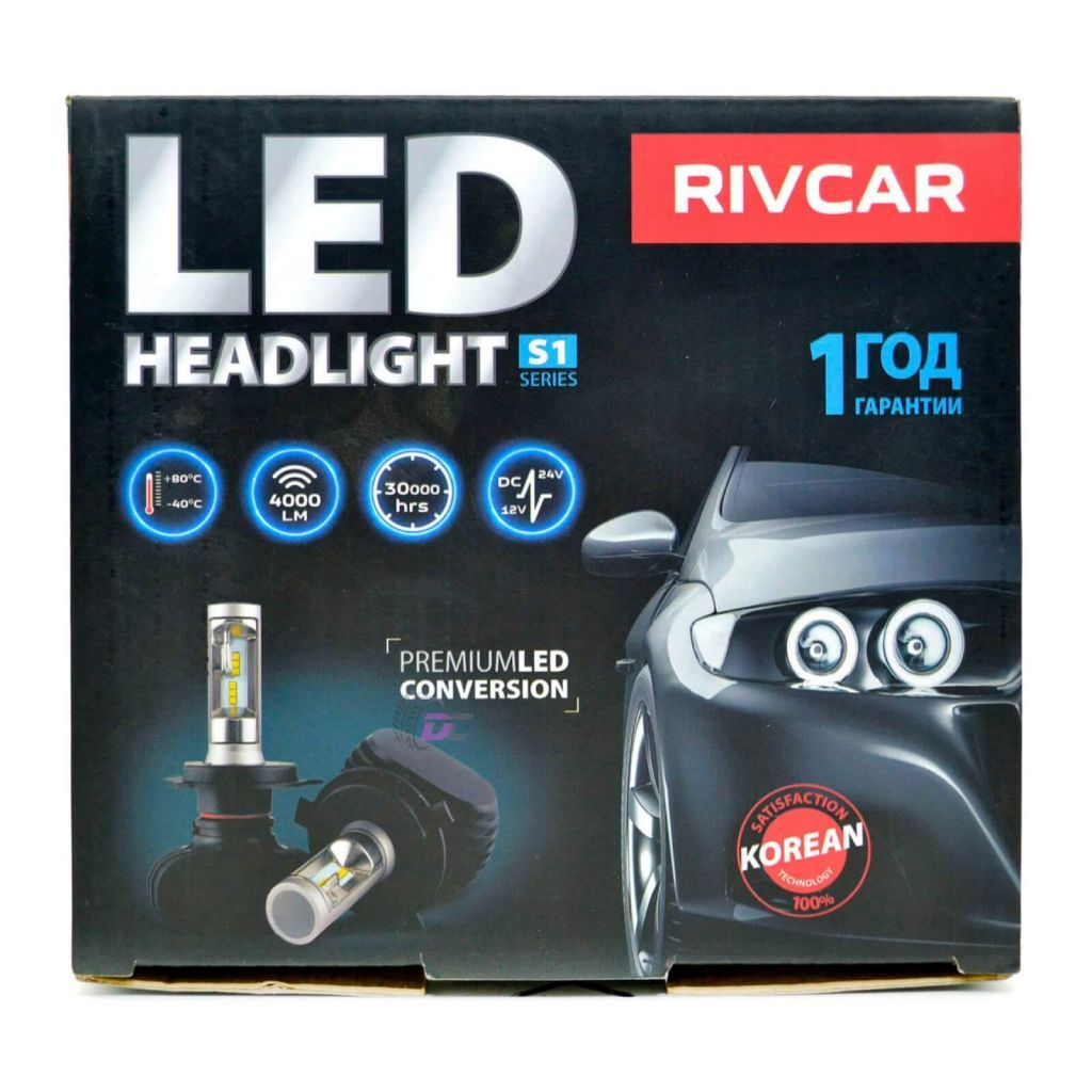LED-лампы головного света - RIVCAR HEADLIGHT S1 H7