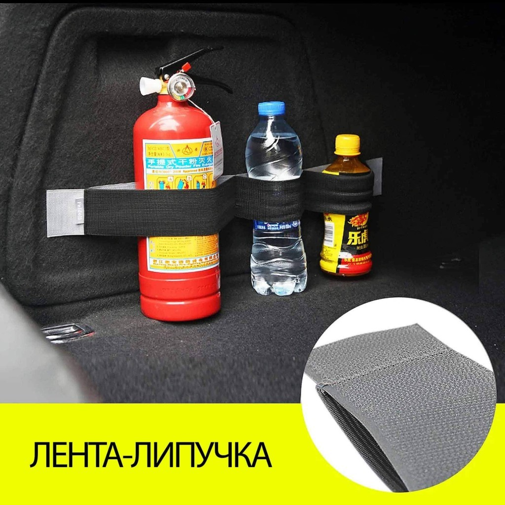 """Органайзер в багажник авто - """"Фиксирующая лента-липучка"""", 40 см"""