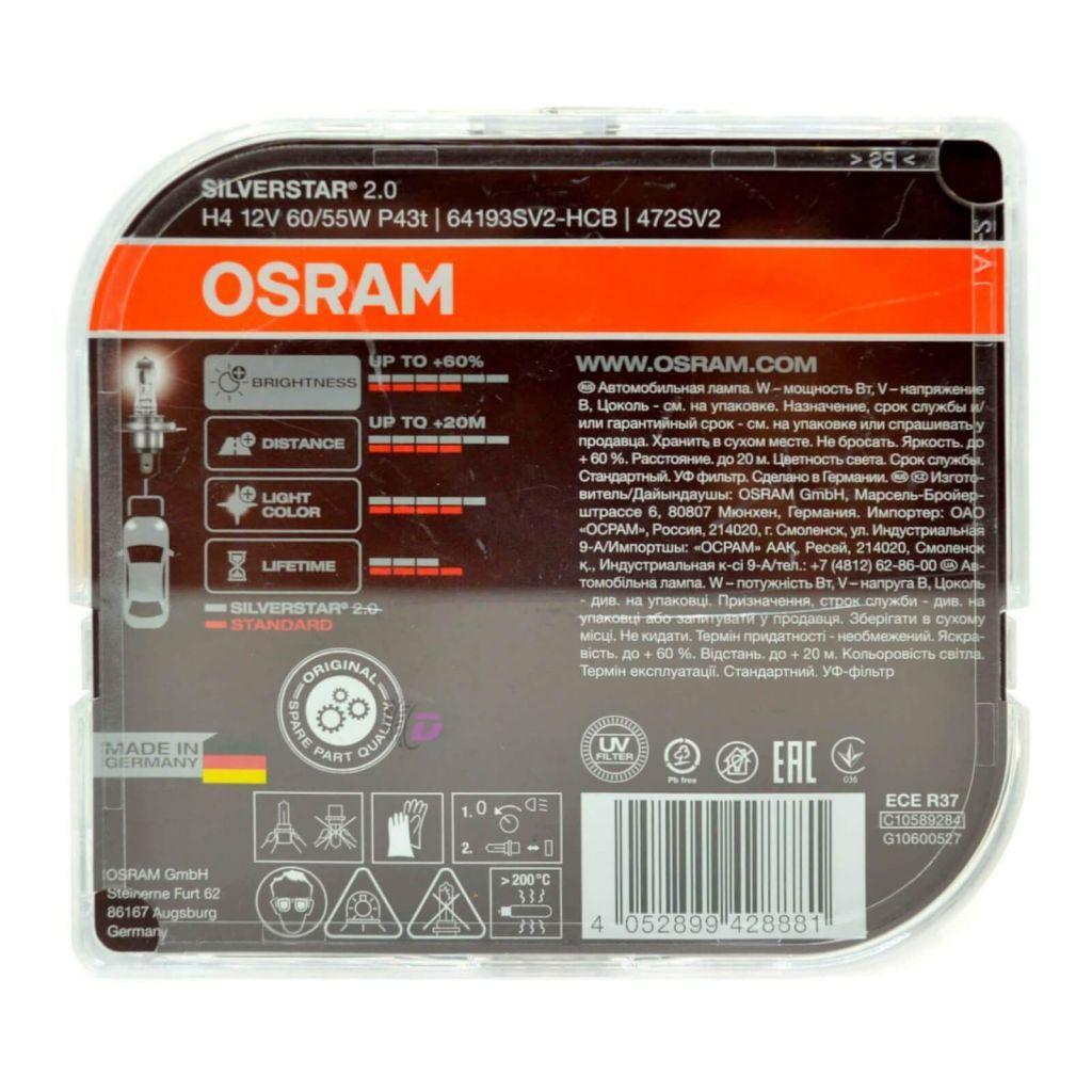 Галогенные лампы ближнего и противотуманного света - OSRAM SILVERSTAR 2.0 H4 60/55W 12V