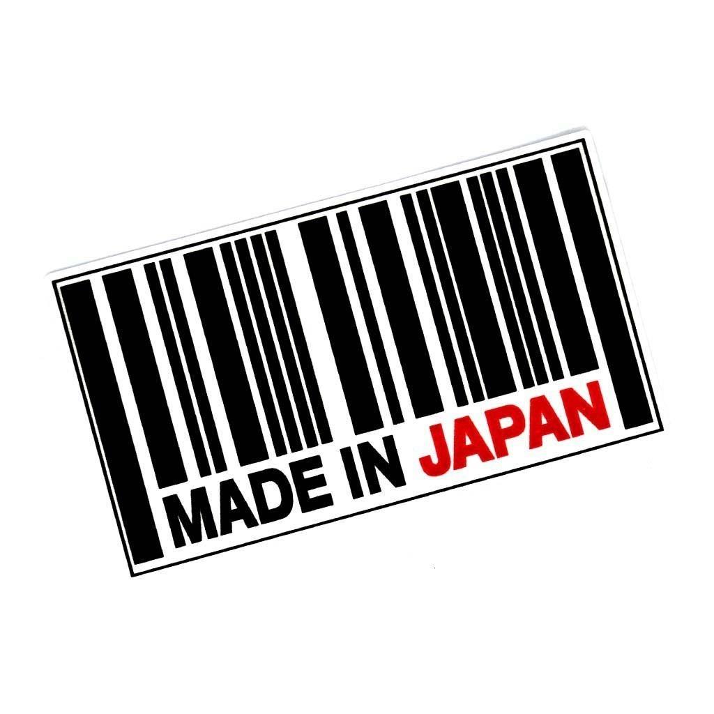 "Штрих-код ""MADE IN JAPAN"""