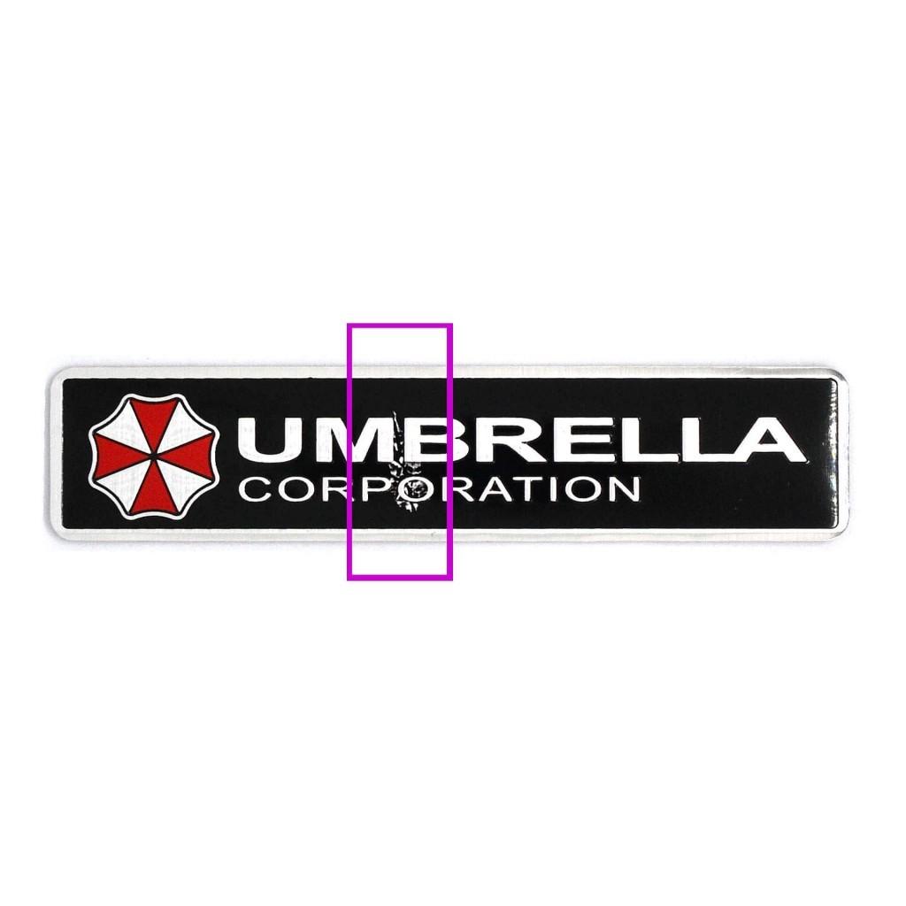 Umbrella Corporaton