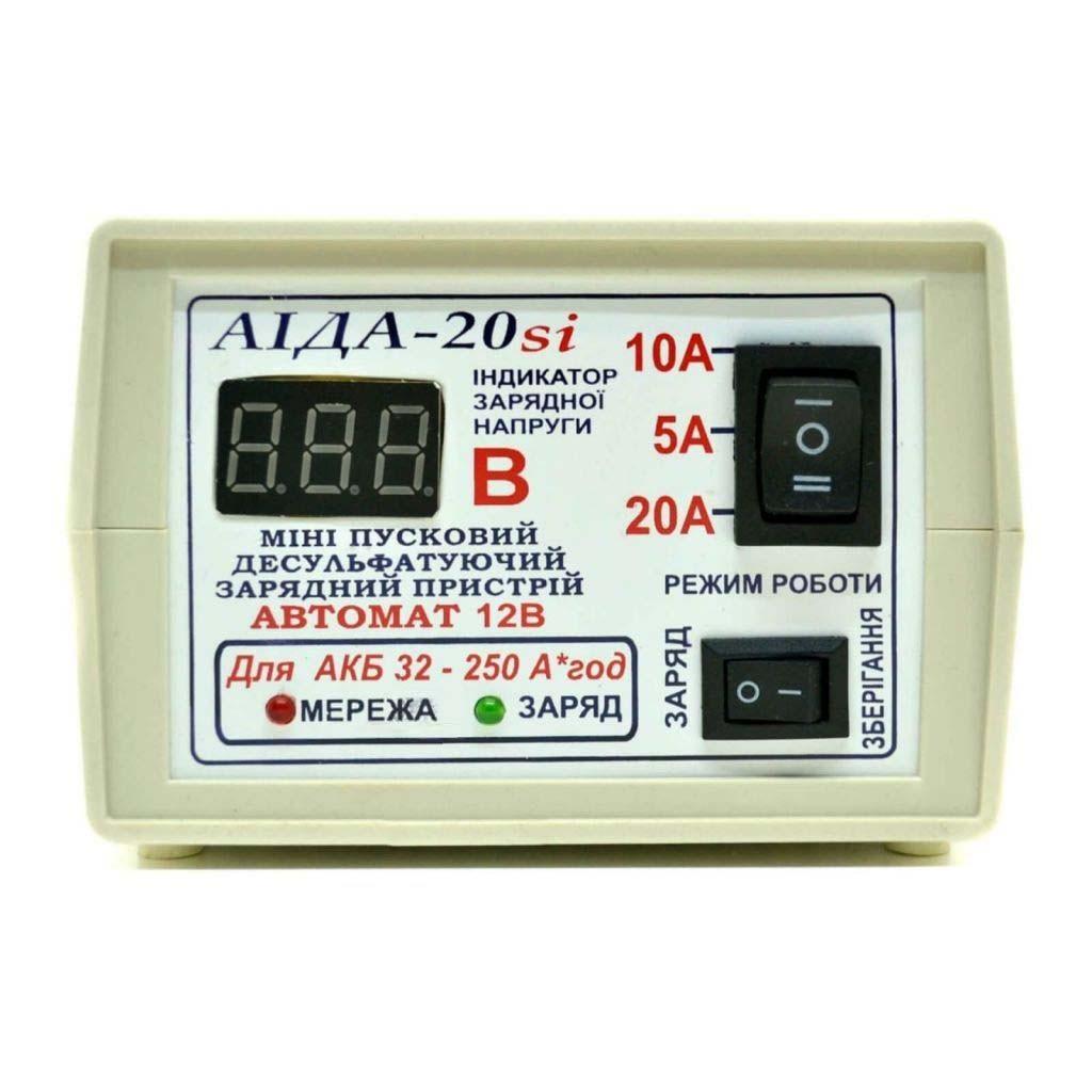 Автоматическое десульфатирующее зарядное устройство для АКБ - AIDA-20si
