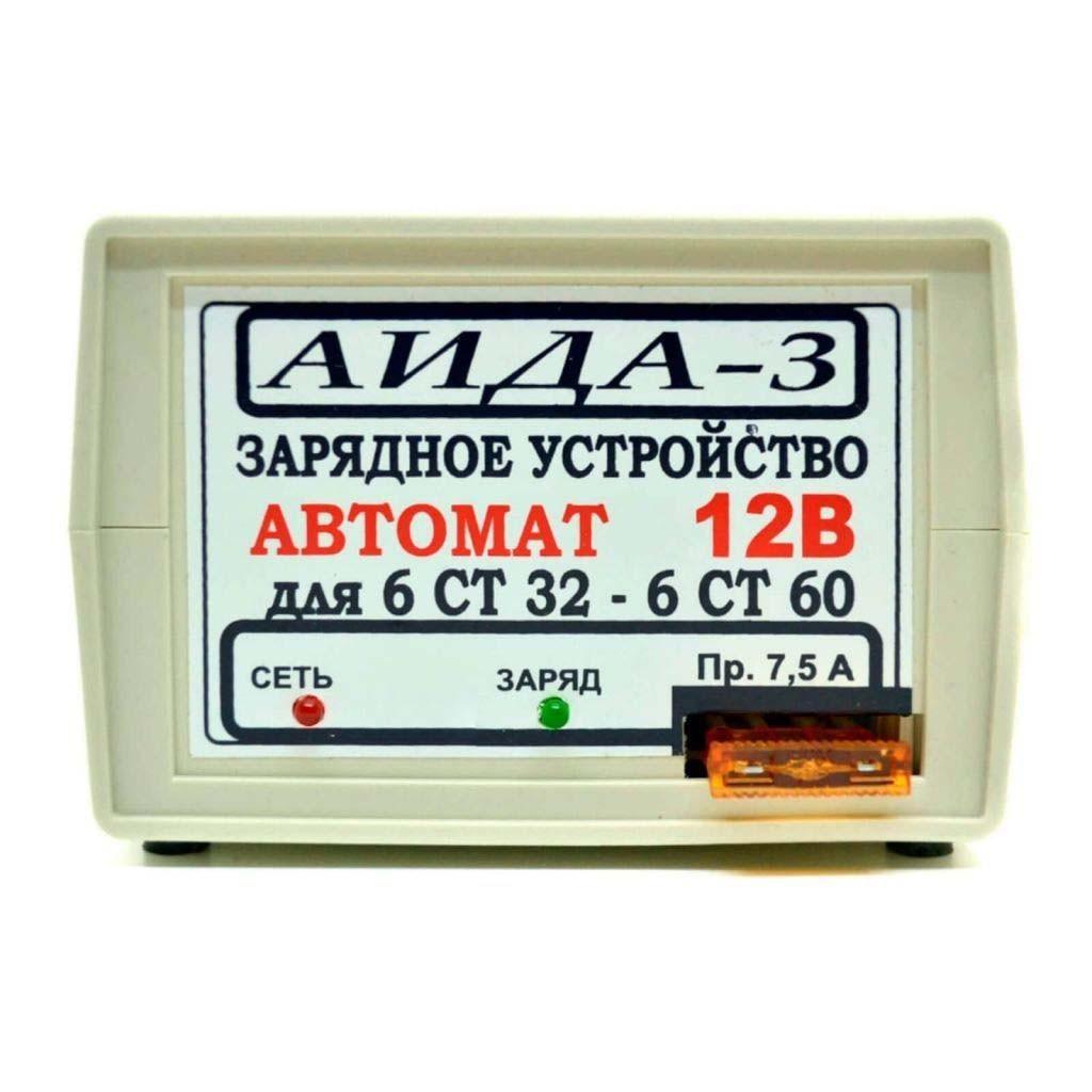 Десульфатирующее зарядное устройство AIDA-3
