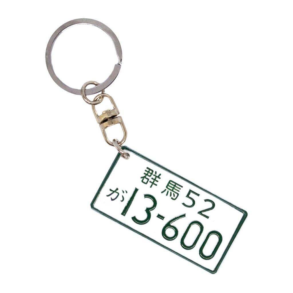 Брелок с номером авто - Japanese Domestic Market