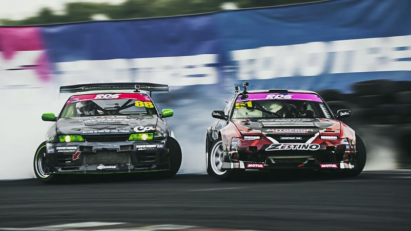 RDS - Russian Drift Series