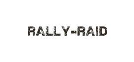 Rally raid - гонки по пересеченной местности