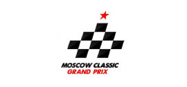 Moscow Classic Grand Prix - MCGP