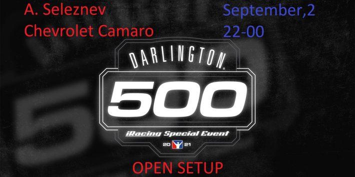 Darlington 500 гонка NASCAR посвященная Американскому Дню Труда