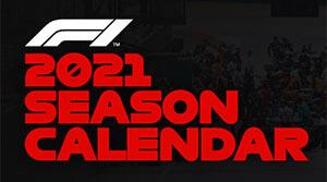 Календарь этапов Formula 1 в сезоне 2021 года